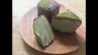 巧克力抹茶千層蛋糕 Chocolate matcha mille crepes