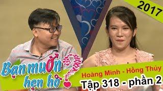 Ca cải lương để tỏ tình, chàng trai khiến cô gái 'cạn lời'   Hoàng Minh - Hồng Thủy   BMHH 318 😂
