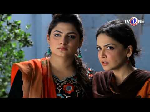 Dil Manay Na - Episode 2 - TV One Drama - 3rd December 2017
