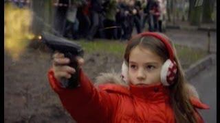 КВН МаксимуМ - Российская попса