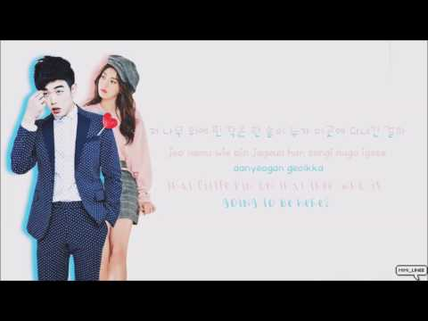 에릭남X소미 (Eric Nam X Somi) - 유후 (You, Who?)  (Color Coded Lyrics) [HAN|ROM|ENG]
