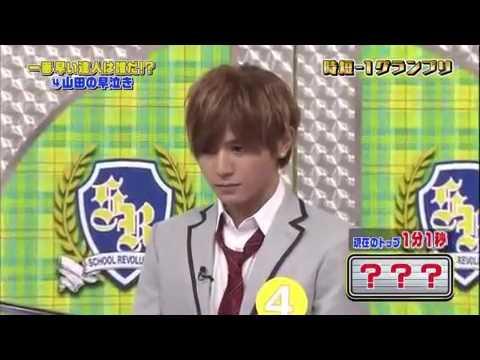 yamada ryosuke when he...