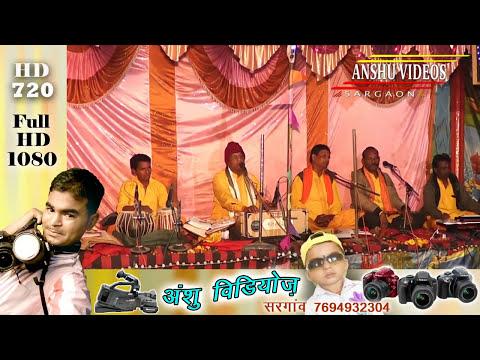 नंद कुमार साहू नवधा रामायण भाग 3 अखंड नवधा रामायण समारोह ग्राम मुर्रा