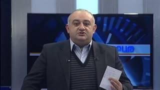 Հայկական ուրբաթ 10 02 2017