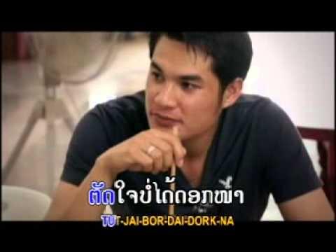 ຮັກບ່າວໄທໄຕ້ Huk bao thai tai /ກຸຫຼາບ ເມືອງເພຍ