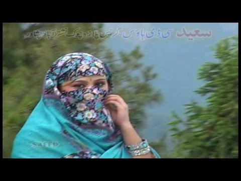 Mirza Khana Khana Cheelam Rawakhala Vol 1 - Sheen mangy Pa Sar Mazeegar De 9