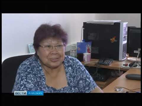 Лингвисты РАН изучают чукотский язык