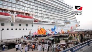 وصول «Genting Dream» أحد أكبر سفن العالم السياحية الي بورسعيد