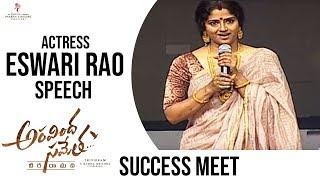 Actress Eswari Rao Speech @ Aravinda Sametha Success Meet