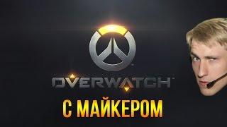 Overwatch с Майкером и Сайфером 08.12.15