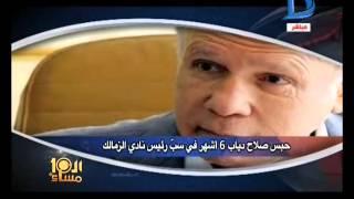 بالفيديو- شيرين عبد الوهاب لعمرو مصطفى: اللا شيء بيشوف نفسه حاجة كبيرة