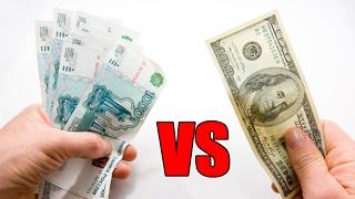 видео Курс доллара на Алиэкспресс