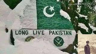 Watan Ka Ishq | Sahir Ali Bagga ISPR