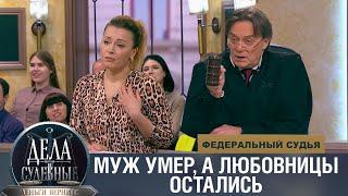 Дела судебные с Николаем Бурделовым. Деньги верните! Эфир от 21.05.20