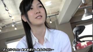 (C) ぼんとリンちゃん 【TBTV速報】http://twitter.com/tbtvtwit 【Toky...