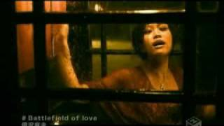angel heart opening 2 - Battlefield Of Love by Asami Izawa