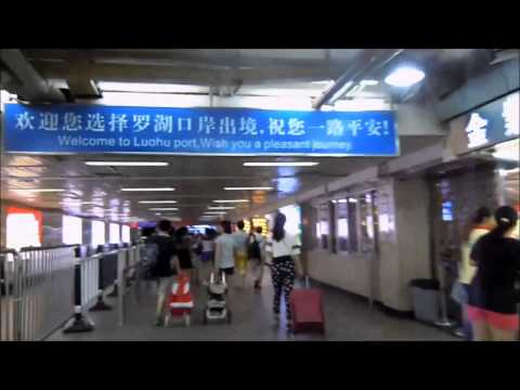 Traveling From Shenzhen China to Hong Kong By Train