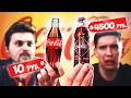 Coca Cola за 10 рублей и за 4500 рублей Одна из самых редких в мире mp3