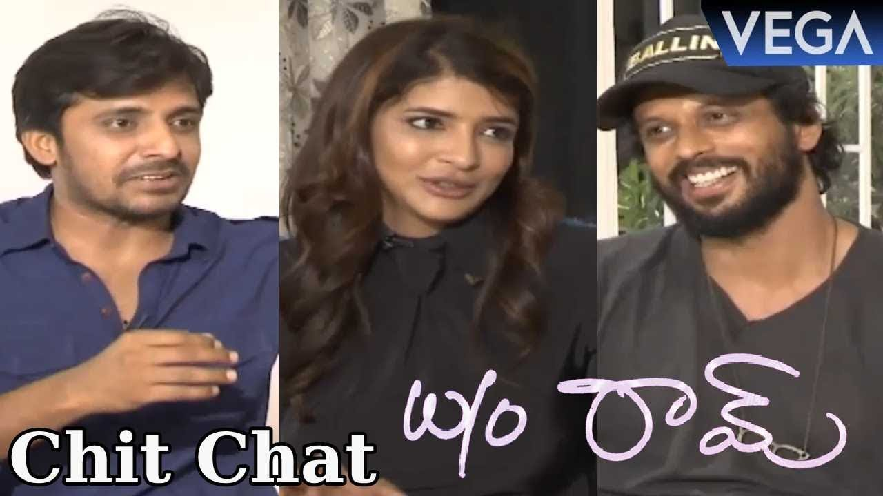 W/O Ram (2018) Movie Team Interview | Lakshmi Manchu, Aadarsh and Priyadarshi Chit Chat