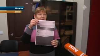 В Москве возбудили уголовное дело о покушении на убийство председателя ТСЖ