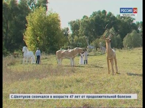 В Красноармейском районе по инициативе супругов Мефодьевых создаётся этнопарк «Три солнца»