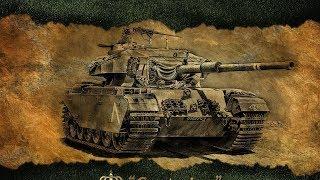 видео Голосование за танк в World of Tanks
