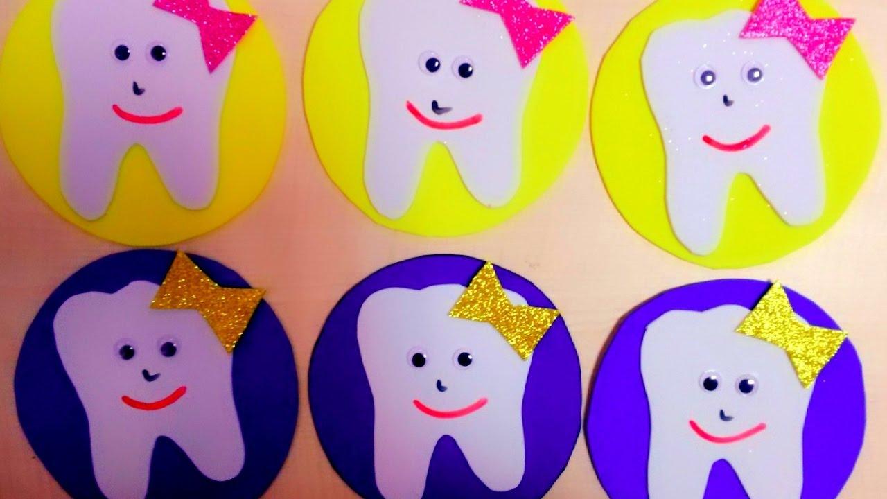 Kağıttan Diş Sağlığı Etkinliği Yapılışı Okul öncesi Eğitimi Youtube
