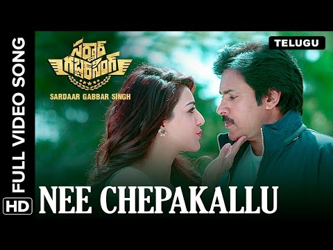 Nee Chepakallu Telugu Video Song | Sardaar Gabbar Singh
