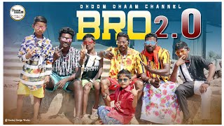 Bro 2.O||village funny english||villagers talking english||rasool comedy||dhum dhaam comedy