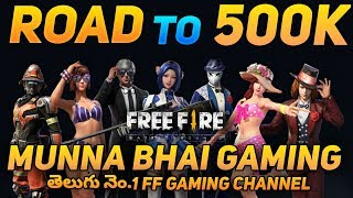 Road to 500k - Giveaway after Every Match - Garena Free Fire - Free Fire Live - Free Fire Telugu