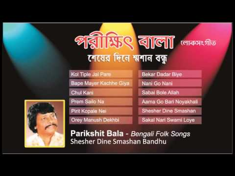 Parikhit Bala Mp3 Free 11
