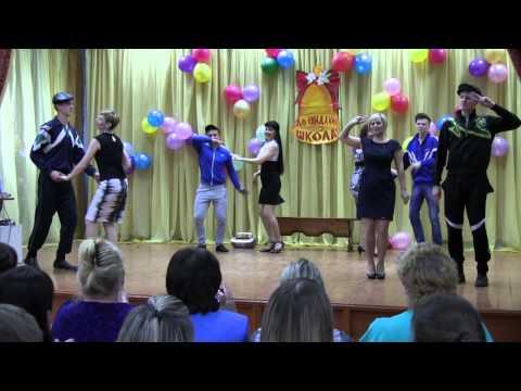 Веслый Танец