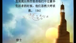 23   信士   Chinese   Saad AlGhamdy