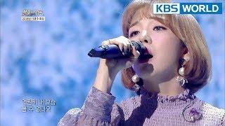Baek Ayeon - Dream of a Doll | 백아연 - 인형의 꿈 [Immortal Songs 2 / 2018.02.03]