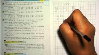 Задача 178, Математика, 6 клас, Тарасенкова 2014