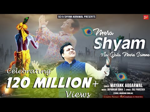 mera-shyam-aa-jata-mere-samne-by-mayank-aggarwal