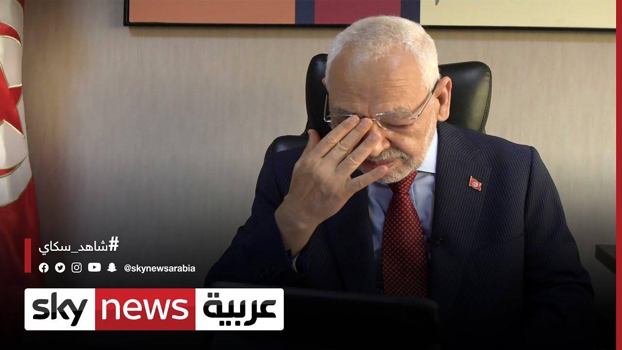 تونس.. استقالة 113 عضوا من النهضة بينهم نواب وقياديون  - نشر قبل 3 ساعة