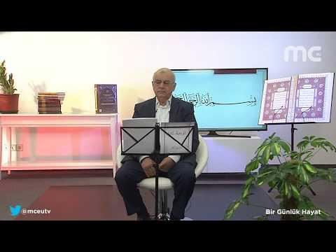 Tevhidname | Okuyan: Mehmet Ali Şengül | Bir Günlük Hayat