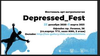 Валерий Чемерис: простые рецепты, как не поддаваться тревоге и депрессии на работе