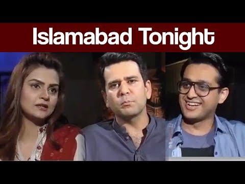Islamabad Tonight With Rehman Azhar (Eid Special) - 2 September 2017 - Aaj News
