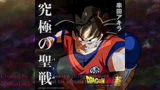 Dragon Ball Super Ultimate Battle Episode 110 Guitar remake V2.1.mp3
