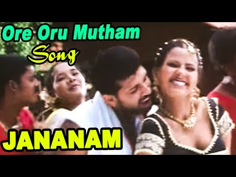 Jananam | Jananam Full Movie songs | Raghuvaran appreciates Arun Vijay | Ore Oru Mutham Video song