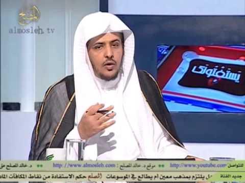 فيديو يفسر فضل قراءة سورة الكهف يوم الجمعة