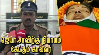 Suspended Cop Started Hunger Strike Before OPS To Investigate Into Jayalalitha's Mysterious Death