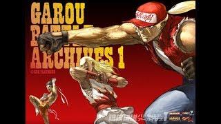 Fatal Fury Battle Archives volume 1 - PS2 Via OPL