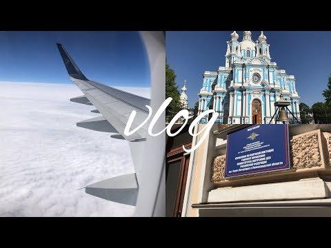 ВЛОГ  1: РВП, Программа переселения из Казахстана в Россию, Смольный.