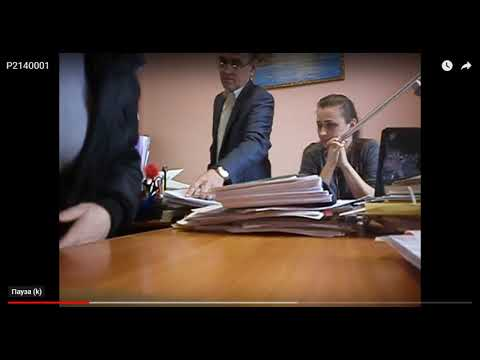 комитет народного контроля в прокуратуре г.Новошахтинск  13.02.2019г