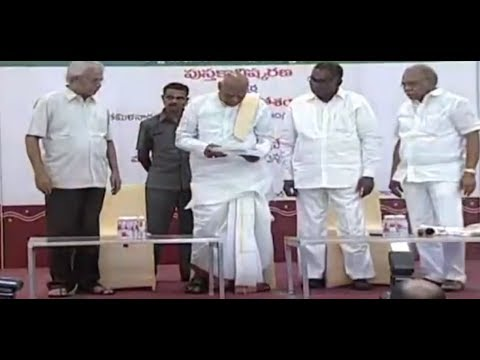 Undavalli Arun Kumar At YSR Book Launch | ABN Telugu