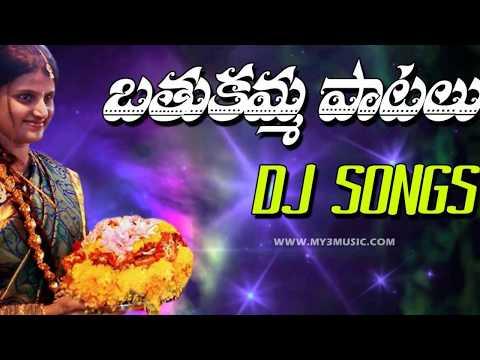 bathukamma-dj-songs-mashup-2018-special