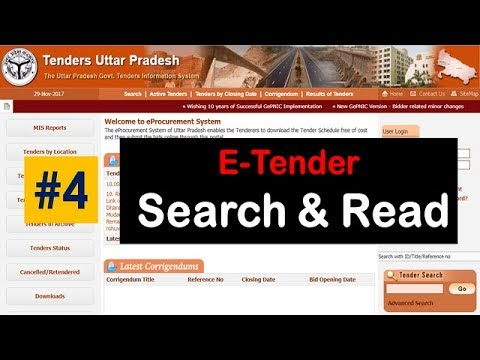 E Tender !! #04 Tender Search & Read, EMD,FDR, Demand Draft, Bid & BOQ e Tender Process